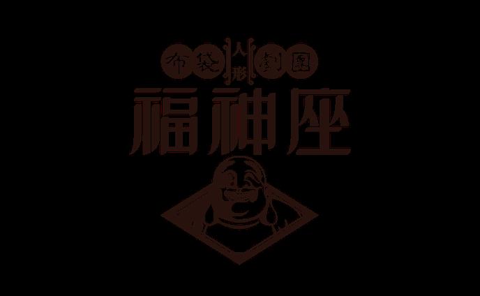 SCP-JP GOI/フロント企業ロゴ類