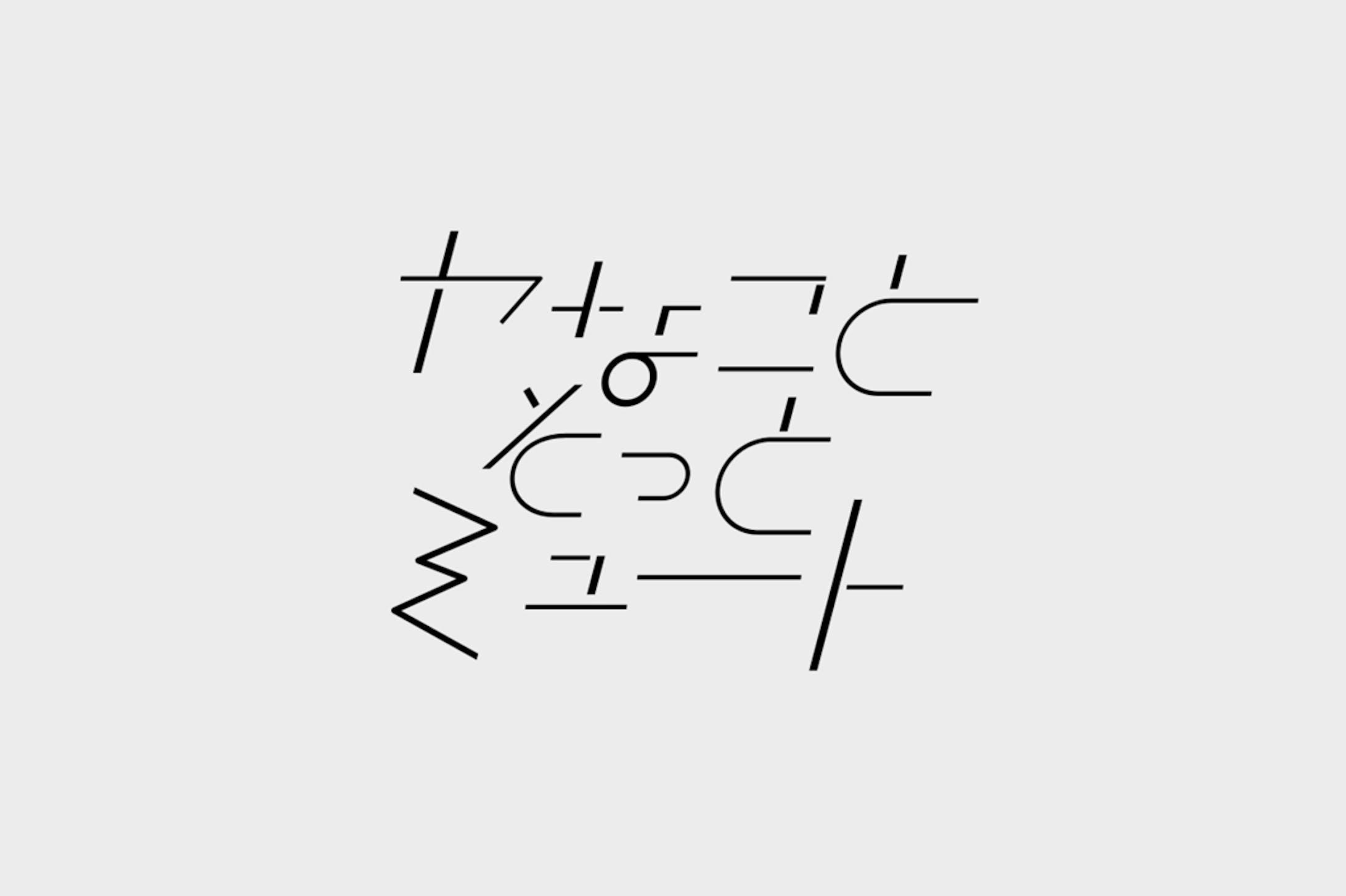 ヤなことそっとミュート ロゴ-1