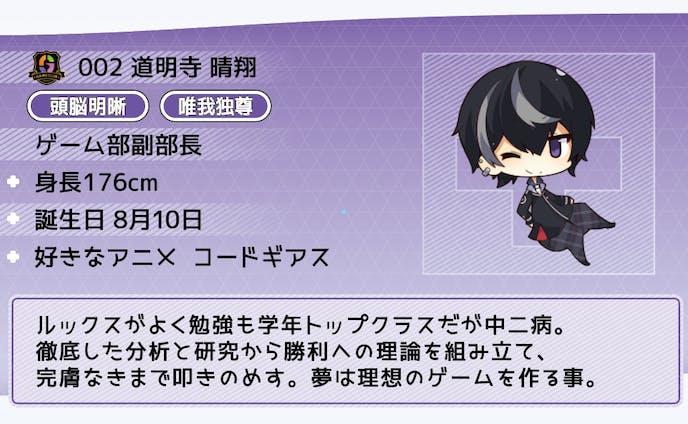 キャラクタープロフィールカードデザイン