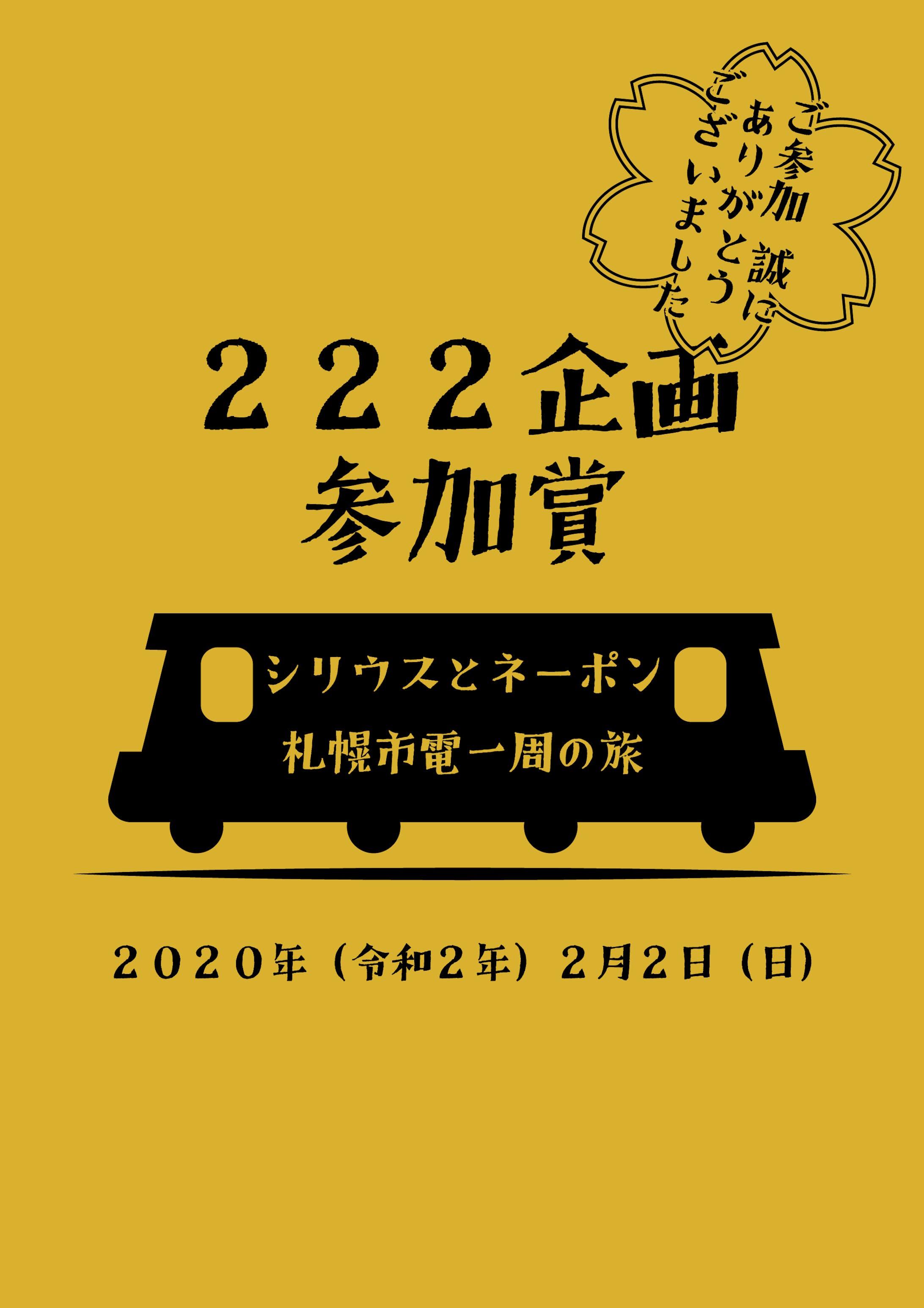 これまでのDTPデザイン-14