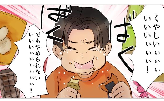 広告漫画サンプル②
