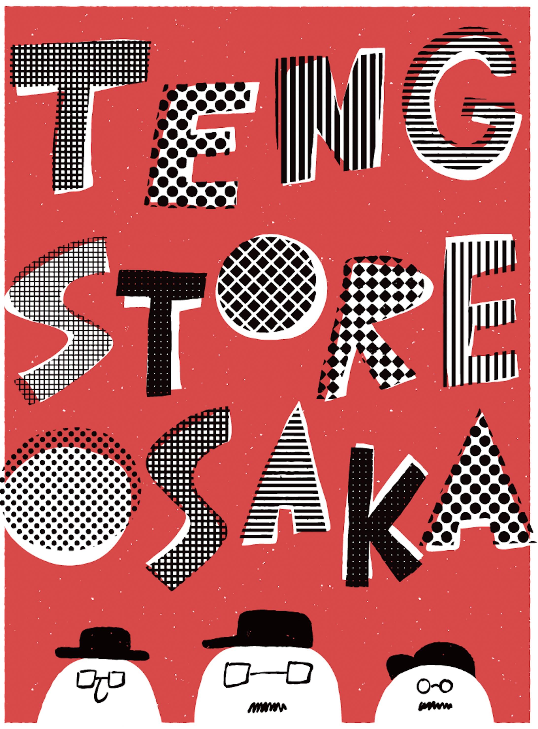 【Tシャツ】TENG STORE OSAKA-4