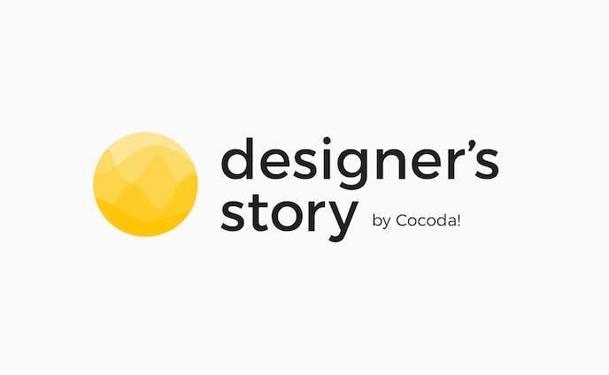 designer's story by Cocoda! ロゴデザイン