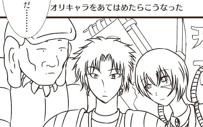 【創作漫画】ぽっちゃり娘と元ハゲ彼氏とNO2