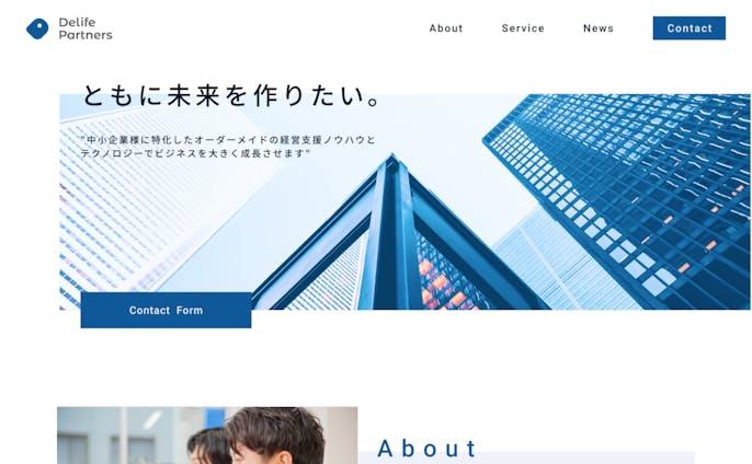 営業、web
