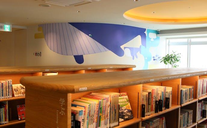 和歌山市民図書館 4Fこどもとしょかん