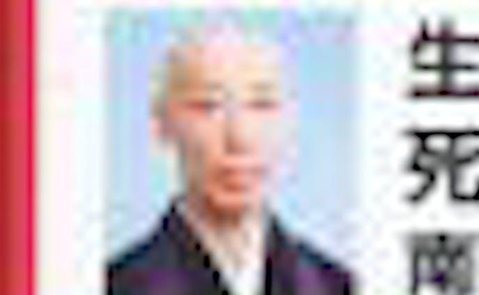 【朝日カルチャーセンター パンフレット表紙イラスト】