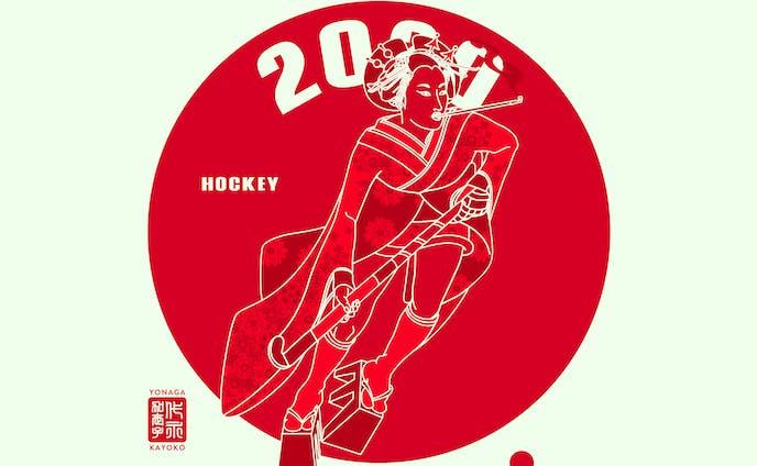 スポーツの祭典 10〜12