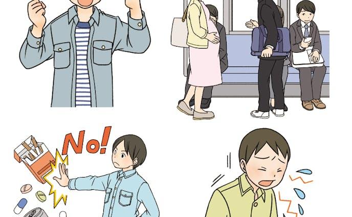 中学校 保健体育 / 中学校保健体育ノート(大日本図書)