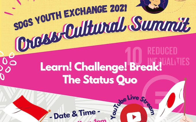 SDGs Youth Exchange 2021 Event Poster