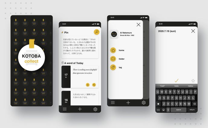 KOTOBA collect_アプリデザイン