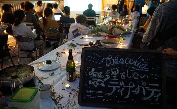 プロデュース|無理しないディナーパーティー at 渋谷川