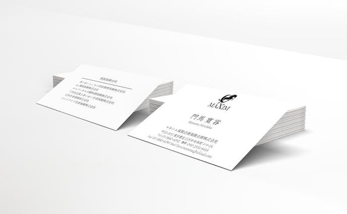 名刺(ビジネス)
