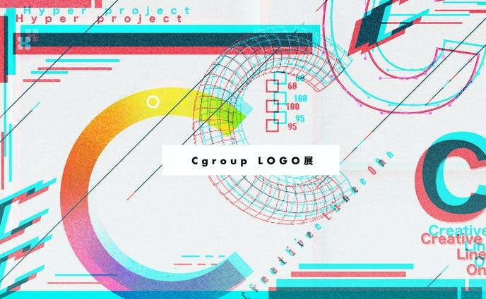 GroupLOGO展/デザイン