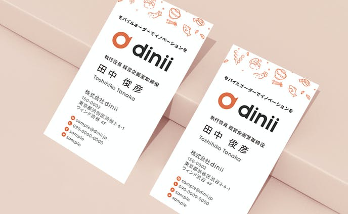 Name Card Design/名刺デザイン