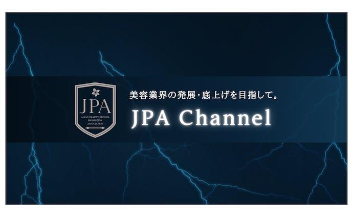 チャンネルアート_美容業界の労務系チャンネル