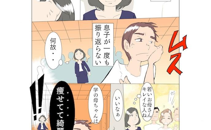 美容通販会社様の漫画広告2