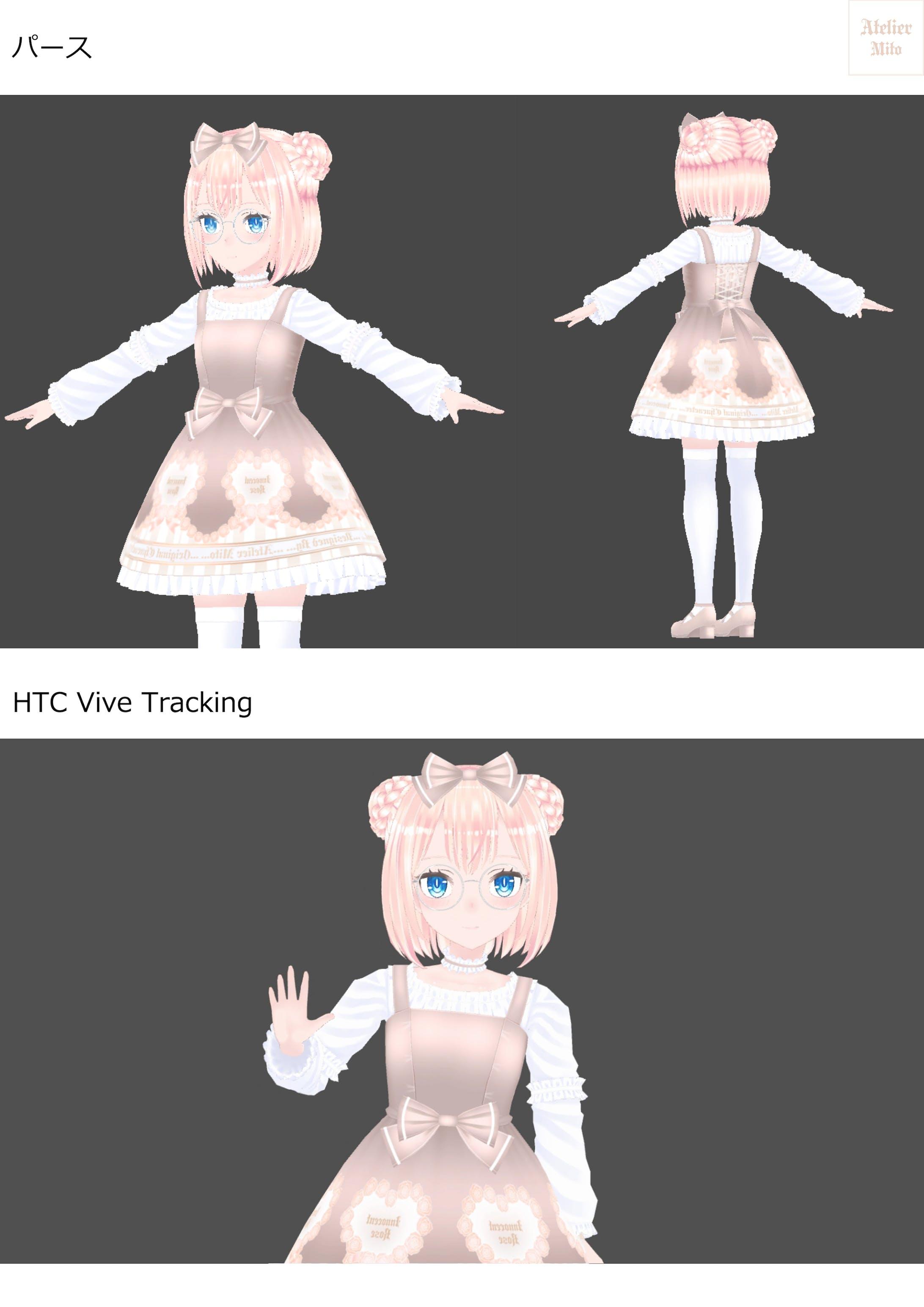3Dキャラクター「子供イノセント」-5