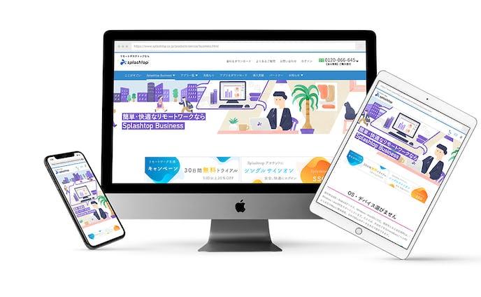 スプラッシュトップ株式会社 Splashtop Business WebサイトMV