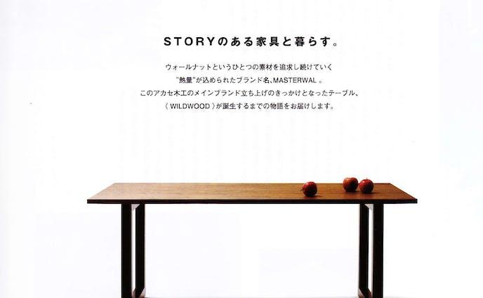 雑誌/インテリア