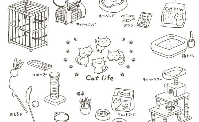 猫関連 イラストカット