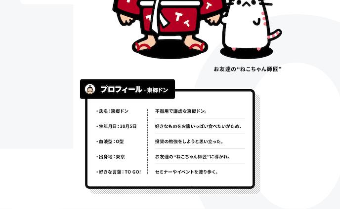 web_05