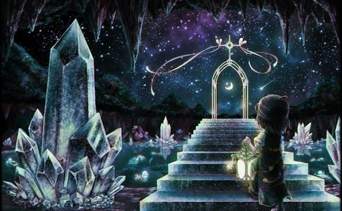 妖精の湖/創作