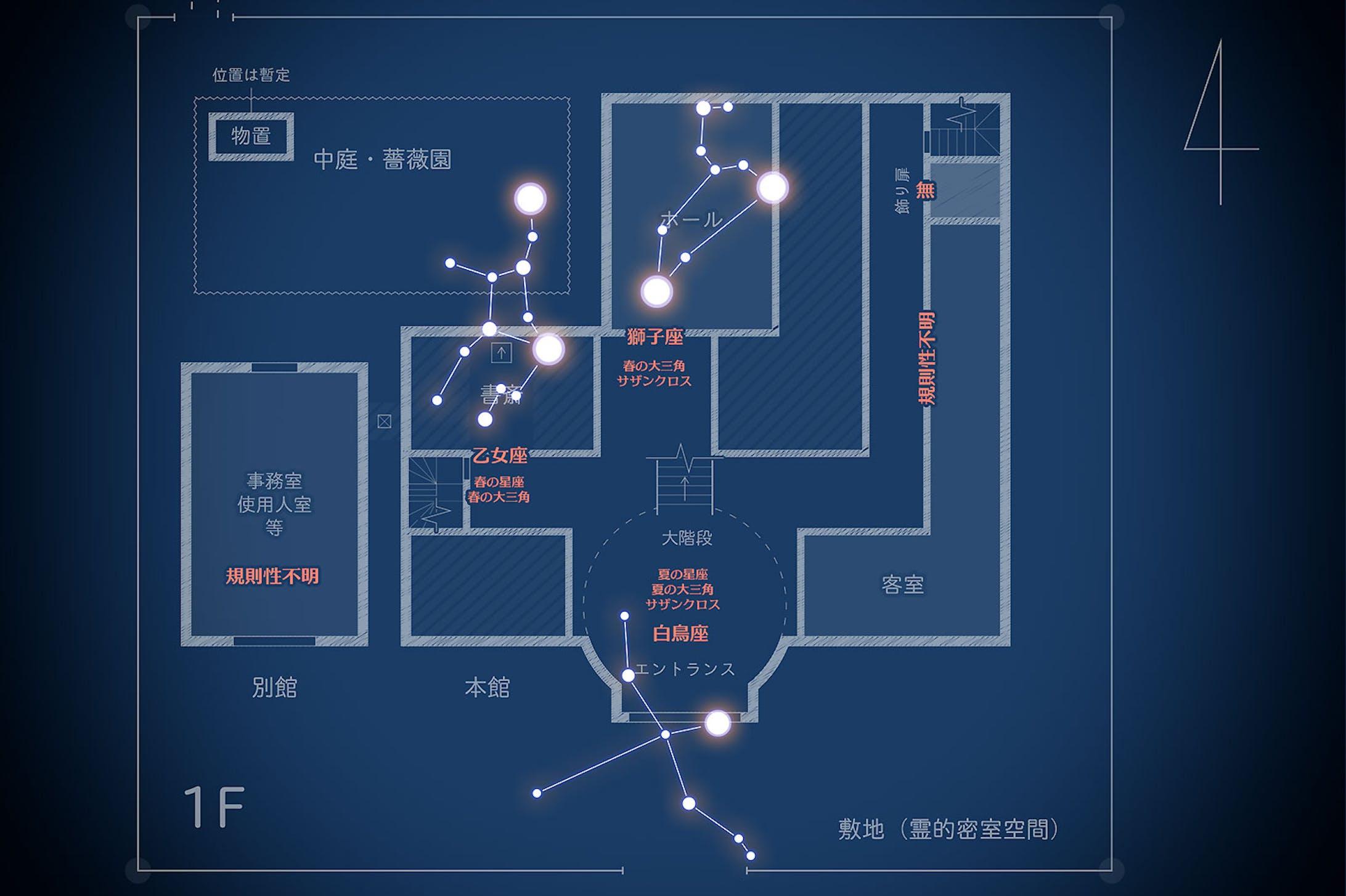 マップ・間取り図-1