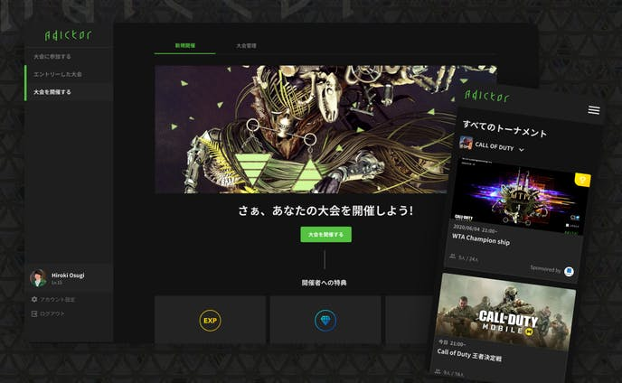 Adictor UIデザイン