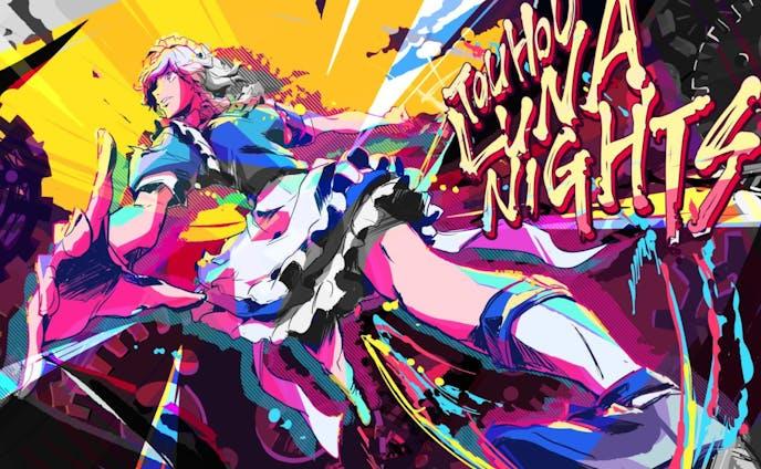 【東方Project二次創作】Touhou Luna Nightsファンアートコンテスト応募作品