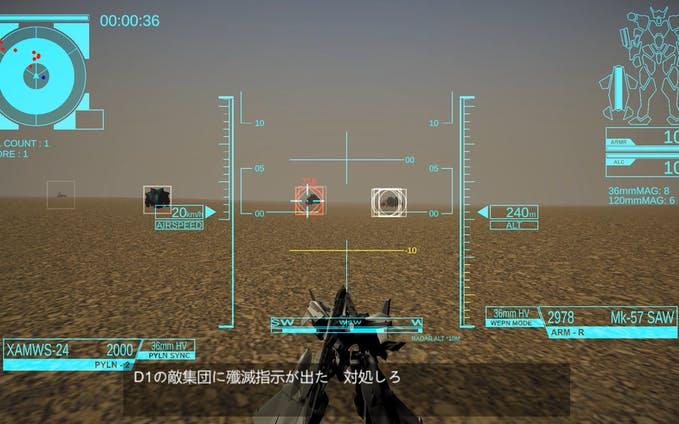 3Dアクションゲーム「The TSF Forefront R」(2次創作)