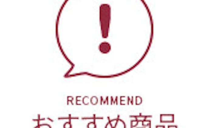ナチュラルローソンサイトロゴ