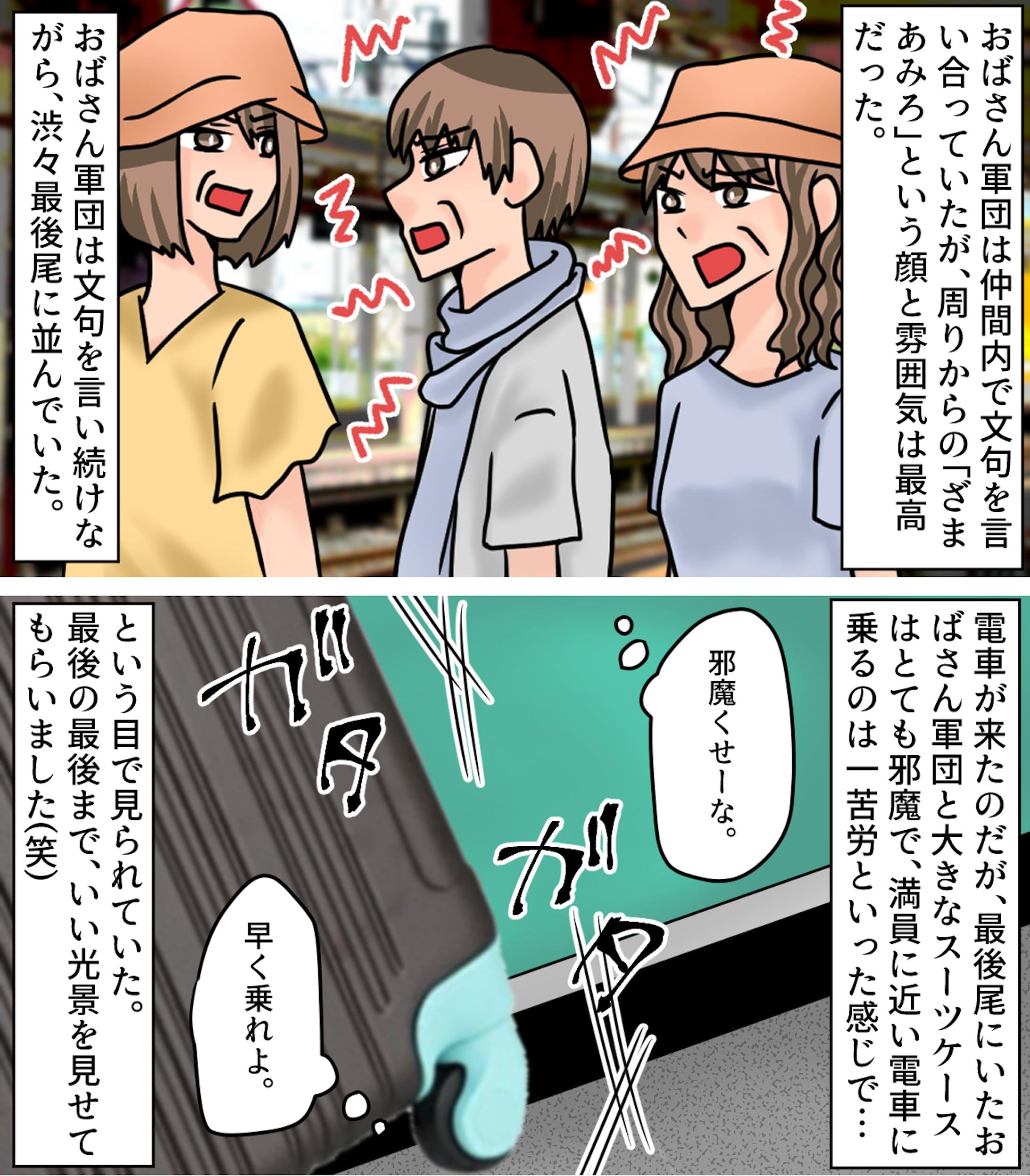 YouTube漫画-7