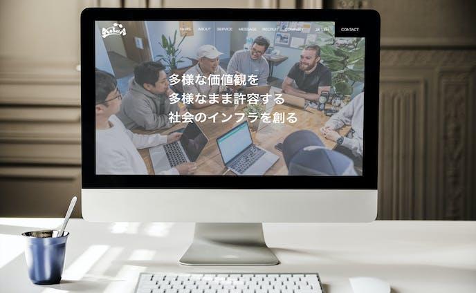 株式会社Kabuk Style様のコーポレートサイト