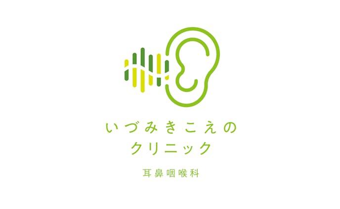 いづみクリニック様 ロゴ