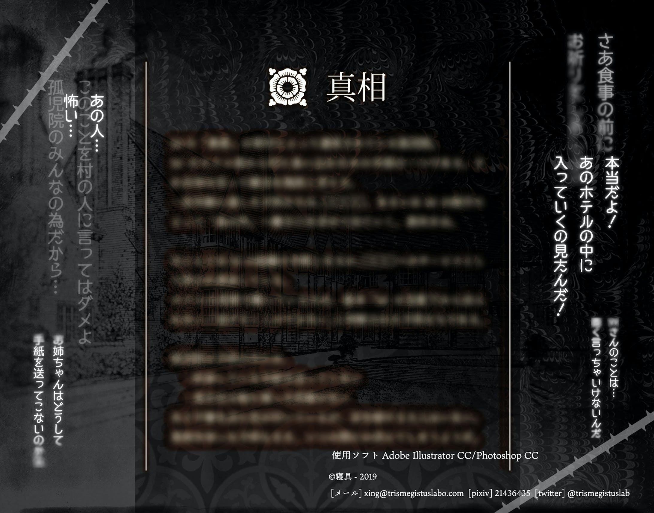 ゲーム背景画像・ややダークなイメージ-2