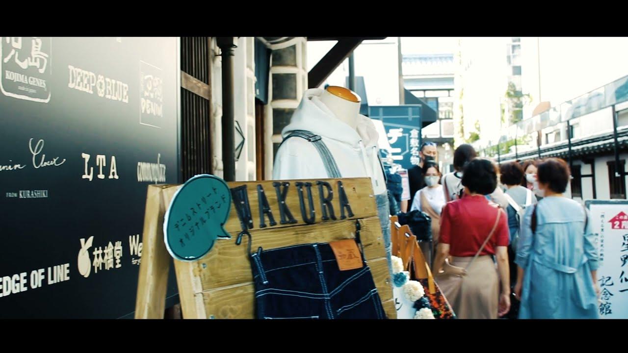 【倉敷美観地区】short movie 【岡山観光】