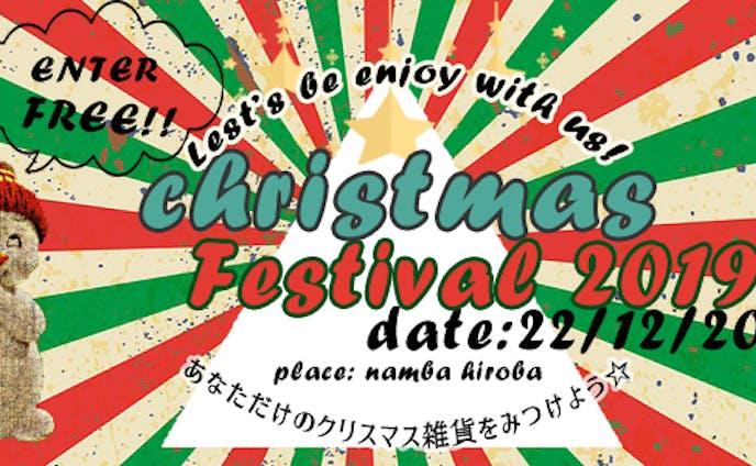 banner-christmas festival-