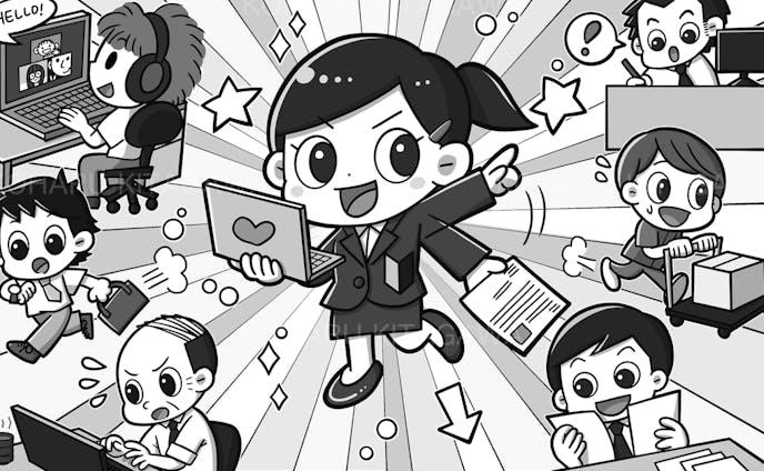 株式会社晋遊舎様「みつけて楽しい!まちがいさがしフレンズ8月号」