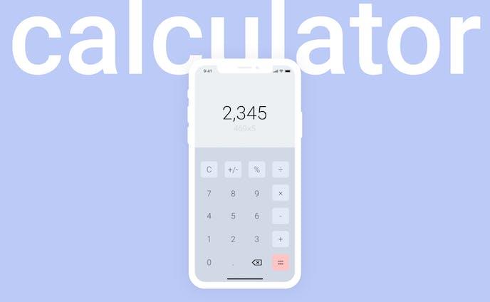 計算アプリの計算画面