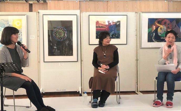 【ニュース/イベントレポート】福島県楢葉町で版画展 作家と町民のものづくりトークも(いわき経済新聞)