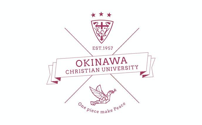 沖縄キリスト教短期大学