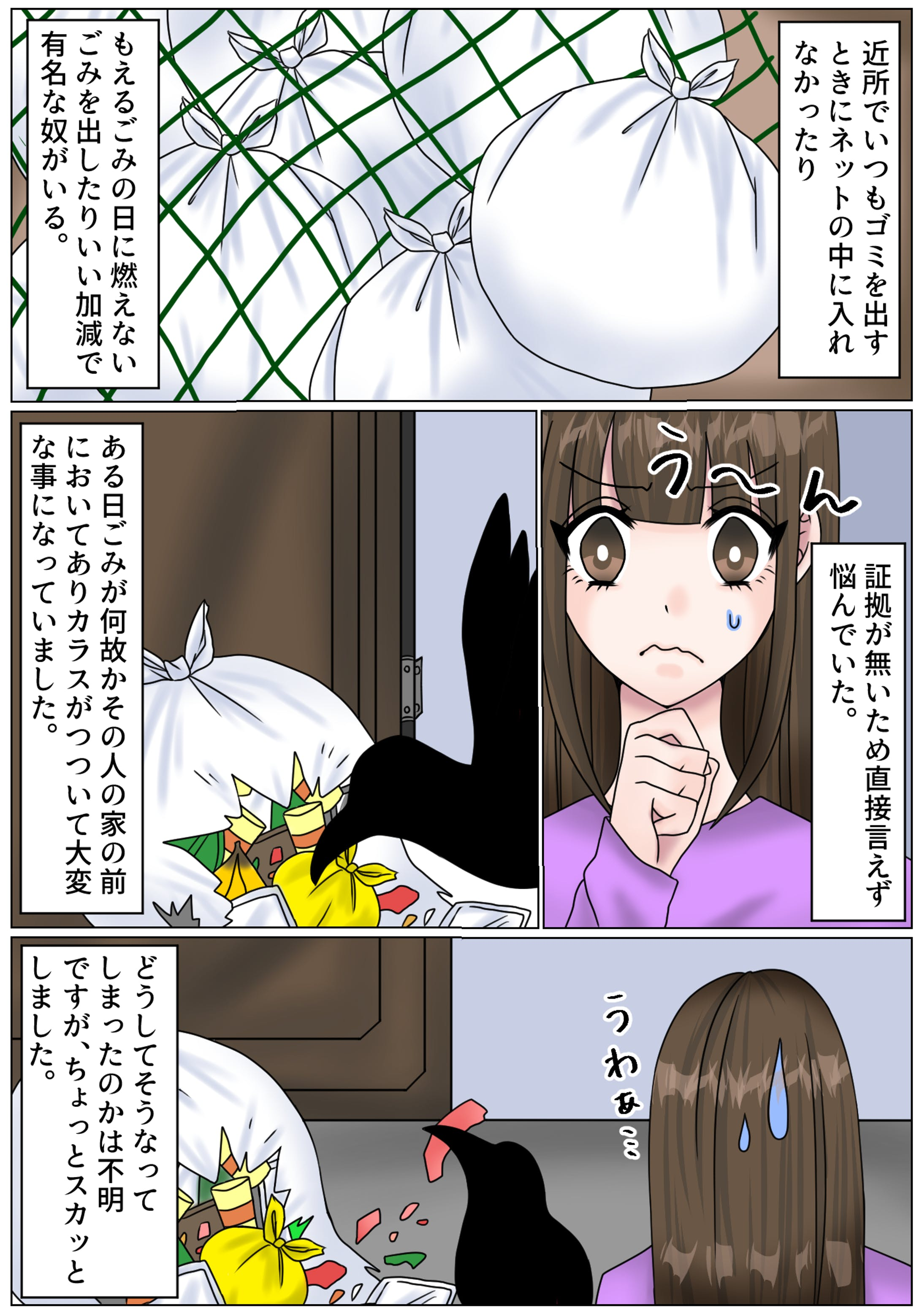 YouTube漫画-8
