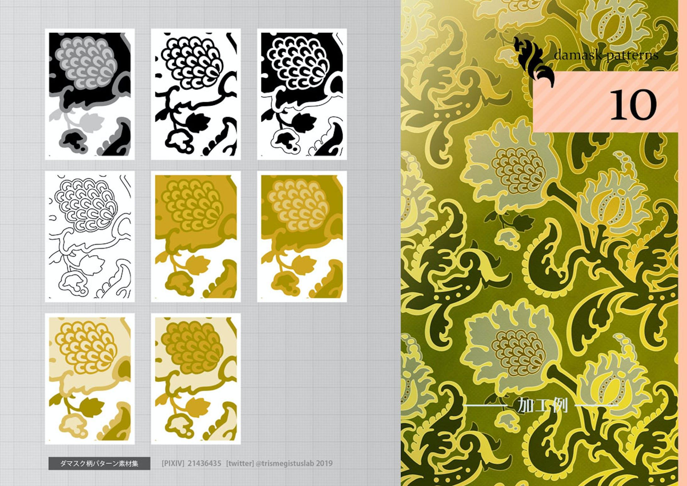 Illustratorでのシームレスパターン作成-11
