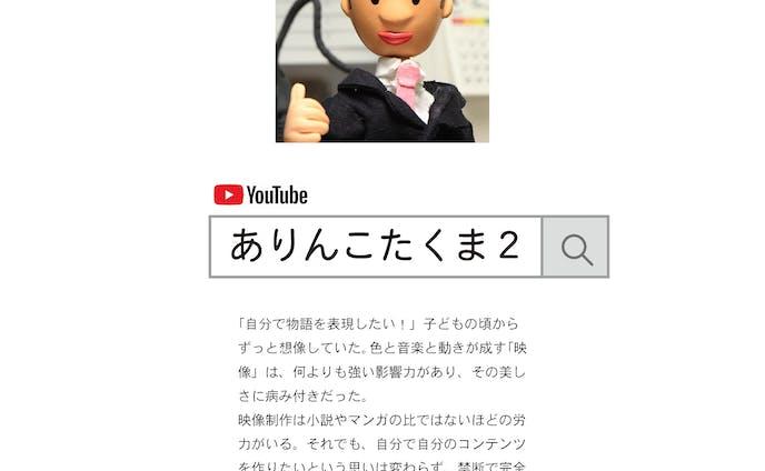 s、アニメーション