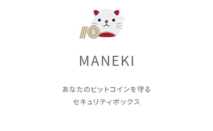 maneki_01