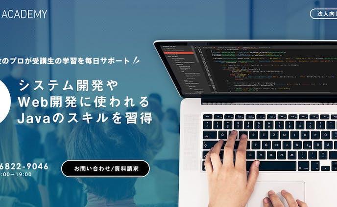 TechAcademy - オンラインのプログラミングスクール