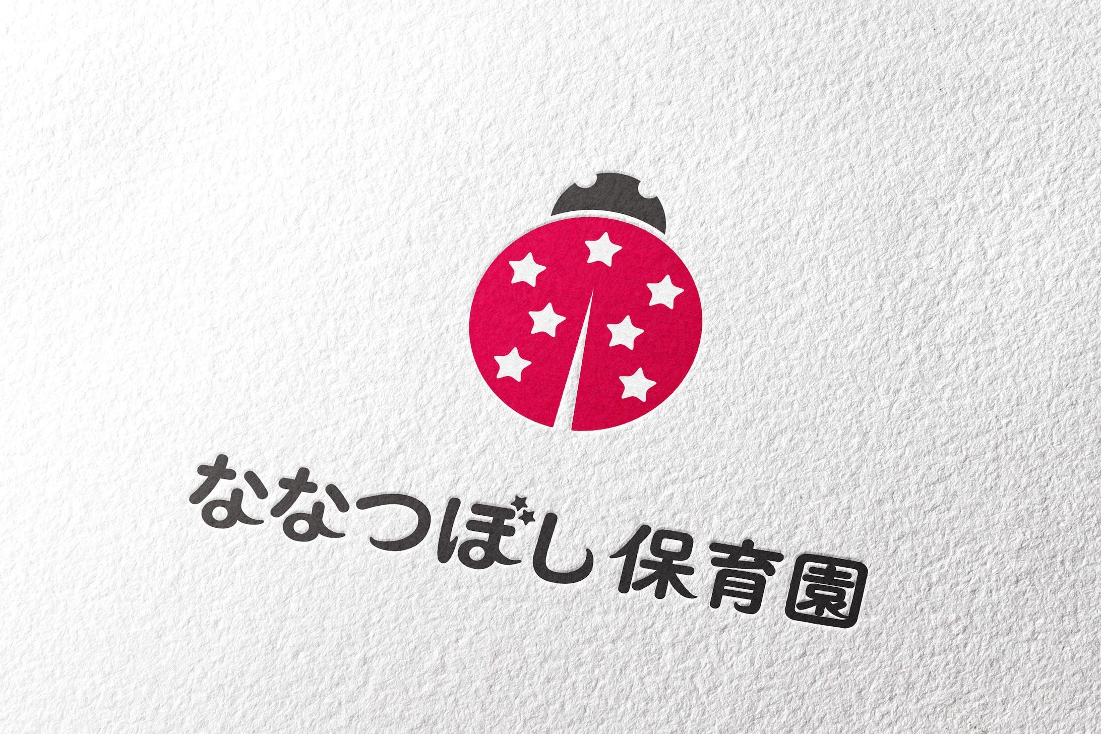 ロゴデザイン集-5