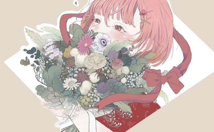 花束を君に