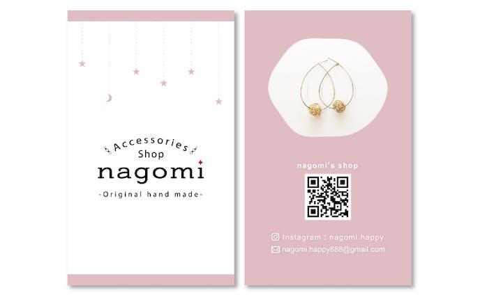 【nagomi様】ショップカード